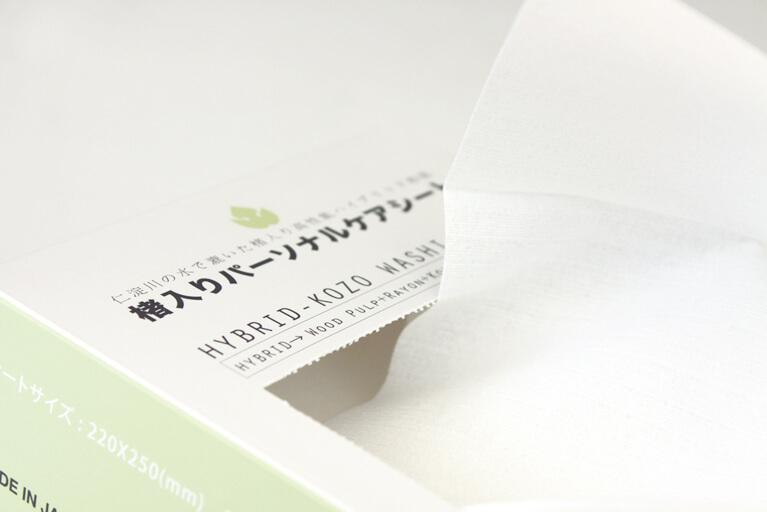 Edit Portfolio ‹ 【デモ】『KOZO&MIZUKAMI』 水で漉く白い紙・みずかみ ブランドサイト — WordPress